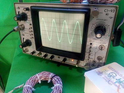 Катушки Мишина - осцилограмма статического сигнала