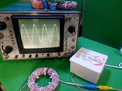 Катушки Мишина - осцилограмма вихревого сигнала