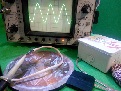 Катушки Мишина - форма и частота сигнала